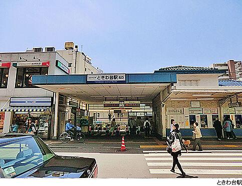 マンション(建物全部)-板橋区東新町1丁目 ときわ台駅(現地まで880m)