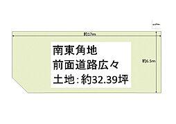 枚方市須山町