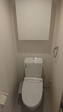 マンション(建物全部)-横浜市金沢区六浦1丁目 トイレ