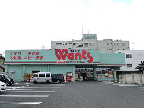 マンション(建物一部)-広島市佐伯区五日市4丁目 ウォンツ五日市コイン通り店です。 徒歩 約3分(約220m)