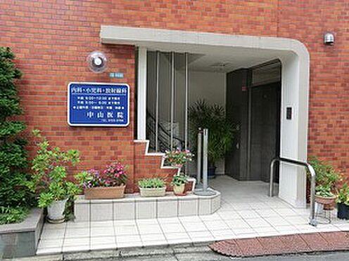 アパート-目黒区八雲2丁目 周辺環境:中山医院