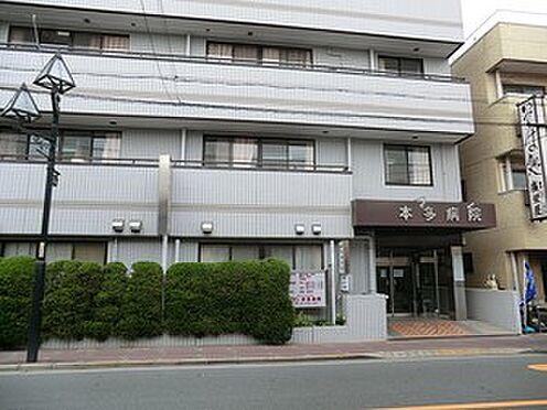 マンション(建物全部)-大田区西蒲田8丁目 周辺環境:本多病院