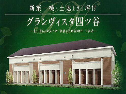 アパート-新宿区若葉1丁目 その他