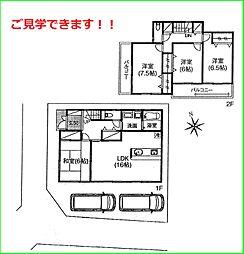 さいたま市見沼区大字丸ヶ崎