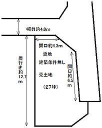 堺市中区毛穴町