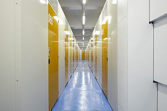 マンション(建物一部)-江東区三好4丁目 サイズも多数あり、収納用途に合ったサイズをご案内出来ます(2F)