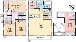 藤沢市辻堂太平台1丁目