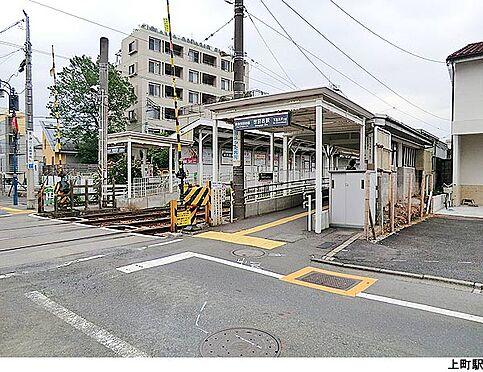 店舗(建物一部)-世田谷区桜3丁目 上町駅(現地まで1200m)