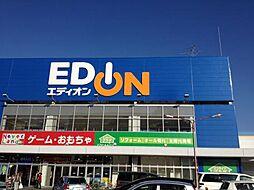 エディオンParkサカイまで908m 徒歩12分