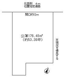 新潟市中央区天神尾2丁目