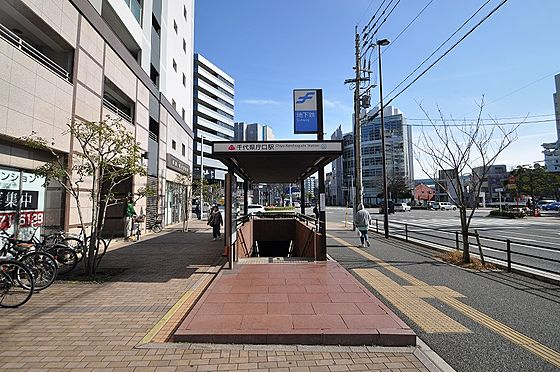 ビル(建物全部)-福岡市博多区千代2丁目 通勤・通学に利用できる千代県庁口駅