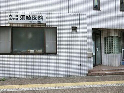 アパート-文京区本郷5丁目 周辺環境:須崎医院