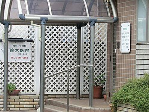 マンション(建物全部)-港区白金台4丁目 周辺環境:鈴木医院