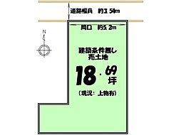 京都市伏見区向島本丸町