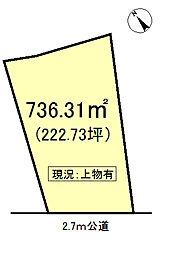 土浦市宍塚