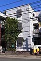 小田急江ノ島線の片瀬江ノ島駅、モノレールの江ノ島、江ノ電の利用と3線利用可能です