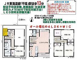 平塚市平塚2丁目