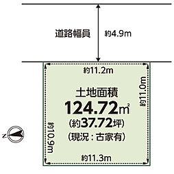高槻市塚原3丁目
