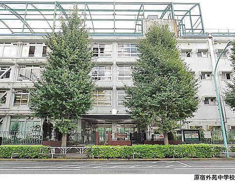 店舗(建物一部)-渋谷区代々木2丁目 原宿外苑中学校
