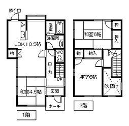 下関市大字田倉