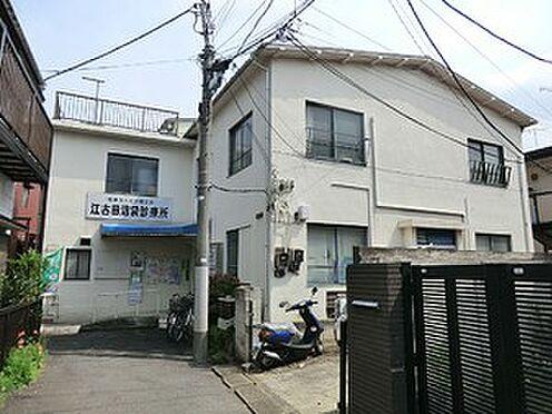 アパート-中野区江古田2丁目 江古田沼袋診療所