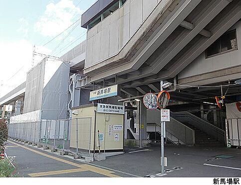 マンション(建物全部)-品川区南品川1丁目 新馬場駅(現地まで80m)