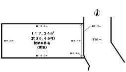 京都市西京区桂芝ノ下町