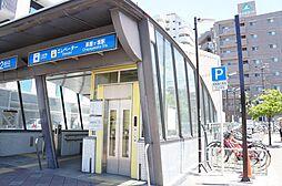 名城線「茶屋ヶ坂」駅 徒歩4分 基幹バス停は徒歩1分