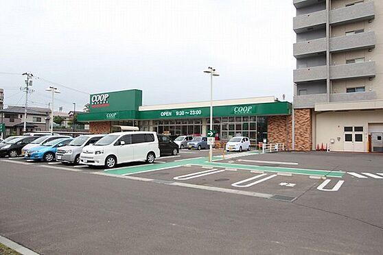 マンション(建物全部)-仙台市泉区市名坂 COOP MIYAGI市名坂店までの距離644m