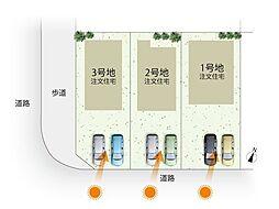 稲沢市陸田栗林町