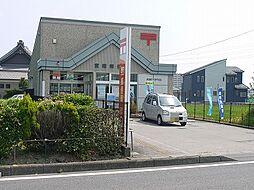 富塚郵便局(960m)