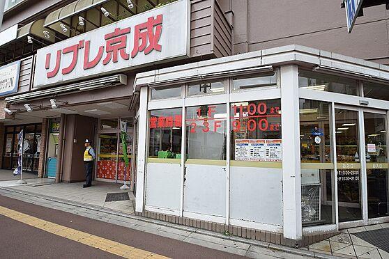 アパート-千葉市花見川区千種町 スーパーは駅前にあり帰路途中に寄れて便利。
