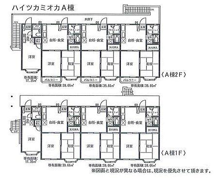 アパート-墨田区八広5丁目 A棟