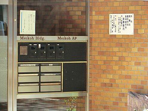 マンション(建物一部)-港区六本木3丁目 周辺環境:六本木外科胃腸科