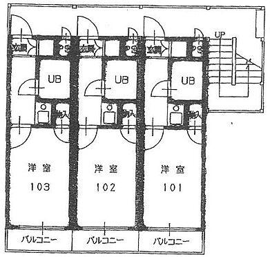 マンション(建物全部)-奈良市般若寺町 間取り