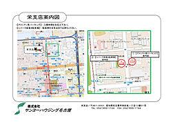 栄支店は地下鉄久屋大通駅から徒歩3分です。駐車場もご用意しておりますので、お気軽にお立ち寄りください。