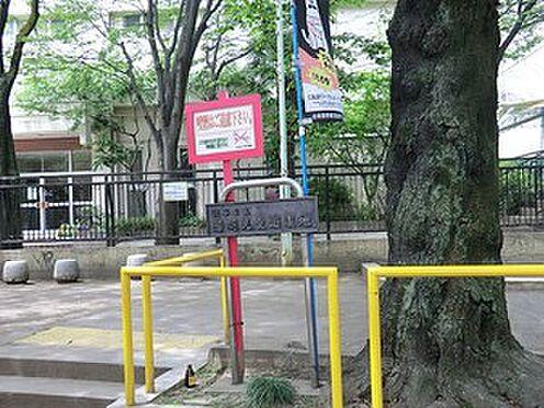 マンション(建物一部)-渋谷区恵比寿西1丁目 若羽児童遊園地
