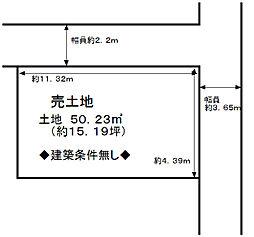 堺市堺区南安井町3丁