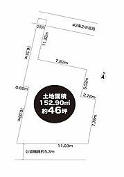 神戸市中央区坂口通3丁目