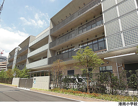 マンション(建物一部)-港区港南2丁目 港南小学校