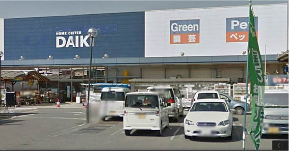 アパート-和歌山市新中島 ホームセンターダイキ 神前店まで1223m