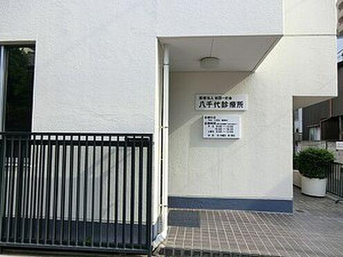 マンション(建物全部)-文京区白山5丁目 周辺環境:八千代診療所