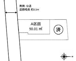 大田区中央5丁目