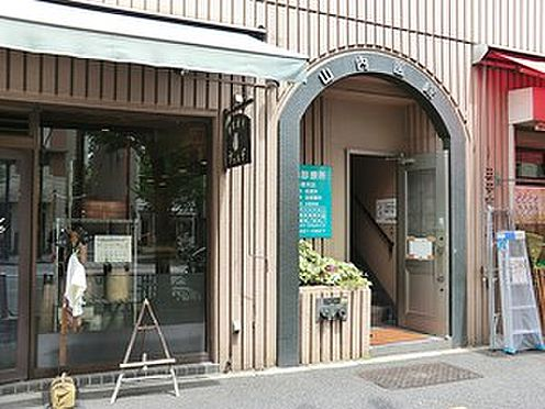 マンション(建物一部)-渋谷区恵比寿西1丁目 周辺環境:山内医院