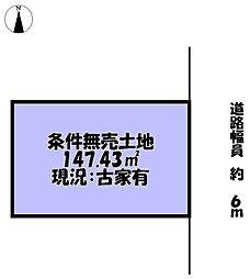 京都市北区平野東柳町