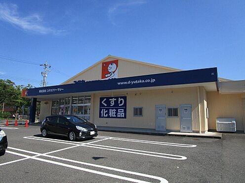 マンション(建物全部)-岐阜市日野南7丁目 生活用品が揃うドラックストアもあり好立地