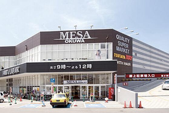 アパート-和歌山市東高松4丁目 スーパーメッサオークワ高松店まで885m