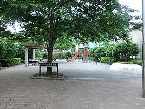 マンション(建物全部)-港区白金台5丁目 白台児童遊園