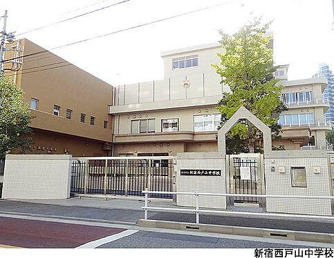 マンション(建物一部)-新宿区北新宿3丁目 新宿西戸山中学校