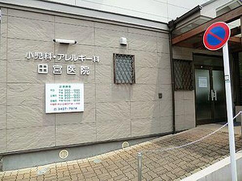 マンション(建物全部)-世田谷区経堂2丁目 田宮小児科医院